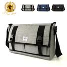側背包 極簡防水大容量A4郵差包包 筆電...