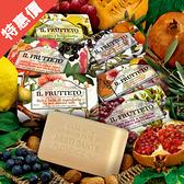 Nesti Dante 義大利手工皂 天然鮮果系列 250g 多款可選【娜娜香水美妝】