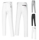 高爾夫褲 夏季新款高爾夫長褲男士薄款透氣速乾直筒褲golf運動休閒褲子