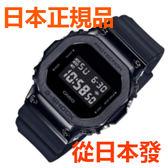 免運費 日本正規貨 CASIO G-Shock Quartz 男士手錶 GM-5600B-1JF