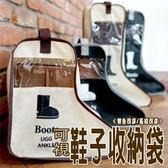 手提式 可視鞋子收納袋 短款 2色可選可視鞋子收納袋-短款-黑色