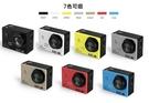 SJCAM SJ5000X Elite [運動攝影機、行車記錄器、山狗]【SJCAM台灣唯一專門店】