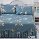 防滑床裙單件花邊床罩純棉席夢思保護套韓式1.8米1.5米床單床笠 3C優購