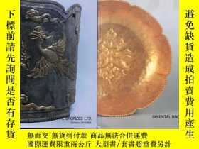 二手書博民逛書店1990-1991年罕見imperial gold from ancient china 禦用黃金重寶 orien