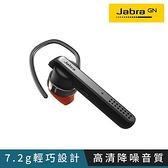 【南紡購物中心】【Jabra】Talk 45 立體聲單耳藍牙耳機 (銀黑色)