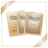 【VIP搶先試用優惠】Abysse黃金藻保濕逆齡多效面膜 (2入裝)