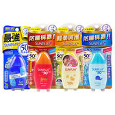 日本 曼秀雷敦 SUNPLAY 防曬乳液 戶外玩樂 35g SPF50+/ PA+++ ◆86小舖 ◆