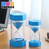 沙漏計時器20/30/60分鐘時間漏斗兒童定時塑料防摔創意小擺件交換禮物