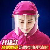 美綺爾電瓶車雨衣女成人韓國時尚電動車單人加大加厚雨披摩托車男【萬聖節全館大搶購】