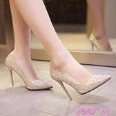 高跟鞋淺色高跟鞋女細跟尖頭白色禮服鞋婚紗照單鞋百搭婚鞋女銀色伴娘鞋 JUST M