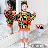 女童套裝 秋冬中大童裝小女孩超洋氣網紅韓版時尚衛衣長褲兩件套潮