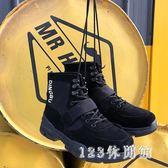 中大尺碼馬丁靴 韓版高幫潮鞋男百搭雪地靴保暖馬丁靴中幫靴子高邦LB10151【123休閒館】