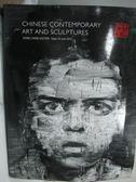 【書寶二手書T7/收藏_QIQ】中誠拍賣_Chinese Contemporary Art…_2012/6/10