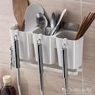 廚房筷子籠家用筷子架瀝水餐具置物架筷子筒掛式筷籠筷子收納架WD 聖誕節全館免運