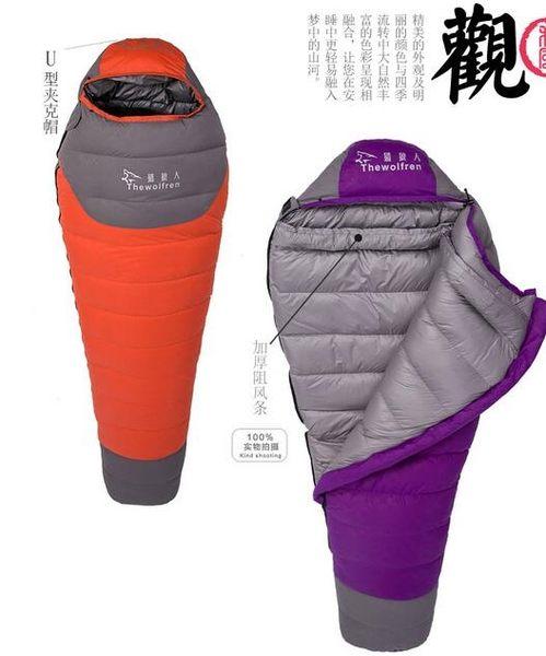 戶外成人鴨絨超輕便攜露營加厚保暖睡袋Ac8642『時尚玩家』