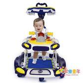 學步車6/7-18個月寶寶學行防側翻多功能嬰兒童可坐手推折疊帶音樂 XW
