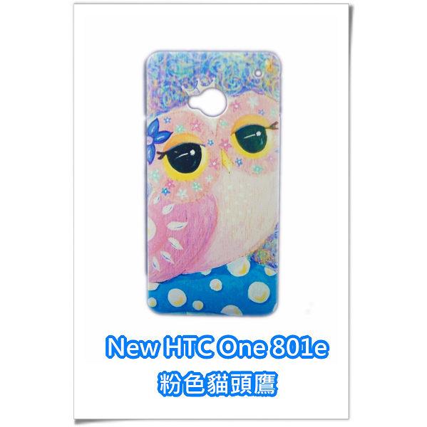 [ 機殼喵喵 ] HTC New One (M7) 801e 新一機 手機殼 65 粉色貓頭鷹