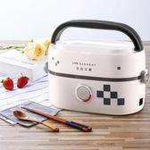 插電便當盒 生活元素電熱飯盒1人2迷你保溫飯盒陶瓷可插電加熱上班族帶飯神器 維科特3C