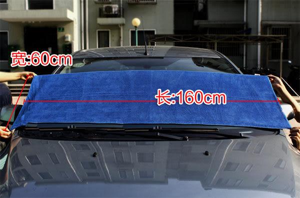 規格160*60CM大洗車毛巾