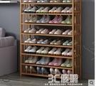 鞋櫃 楠竹鞋架多層簡易家用門口組裝實木大容量高層鞋櫃收納 3C優購HM