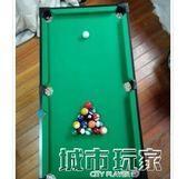 小桌球桌 大號美式家用小型黑 標準台球桌花式木制桌球台兒童親子玩具 igo 城市玩家