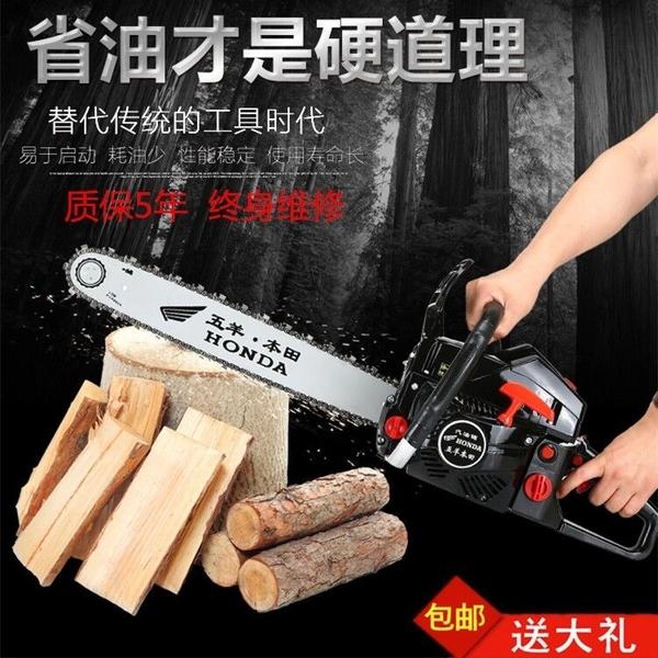 五羊本田9990大功率油鋸伐木鋸進口鏈條小型家用汽油電鋸砍伐樹機全省全管免運SP