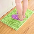 超強吸水力 珊瑚絨 防滑地墊 浴室吸水墊子 廚房門墊 腳墊 門廳進門地毯【RS773】