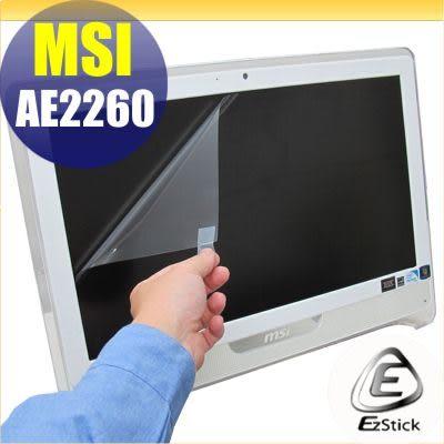 【EZstick】MSI AIO AE2260 22吋寬專用 LCD靜電式霧面螢幕貼(多點觸控專用 滑順型)另有客製化尺寸服務