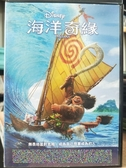 挖寶二手片-B54-正版DVD-動畫【海洋奇緣】-迪士尼 國英語發音(直購價)
