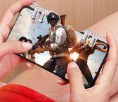吃雞神器?吃雞神器手機輔助遊戲按鍵手柄絕地求生手遊刺激戰場蘋果安卓專用 二度