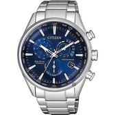 CITIZEN 星辰 鈦金屬光動能萬年曆電波錶-藍x銀/41mm CB5020-87L