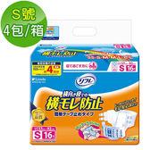 《麗護蕾Livedo》日本原裝進口黏貼型全功能成褲 S號 16片*(4包/箱)