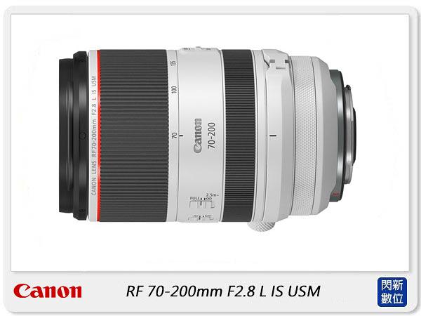 回函送郵政禮券+延保~CANON RF 70-200mm F2.8 L IS USM(70-200 F2.8 ,公司貨)