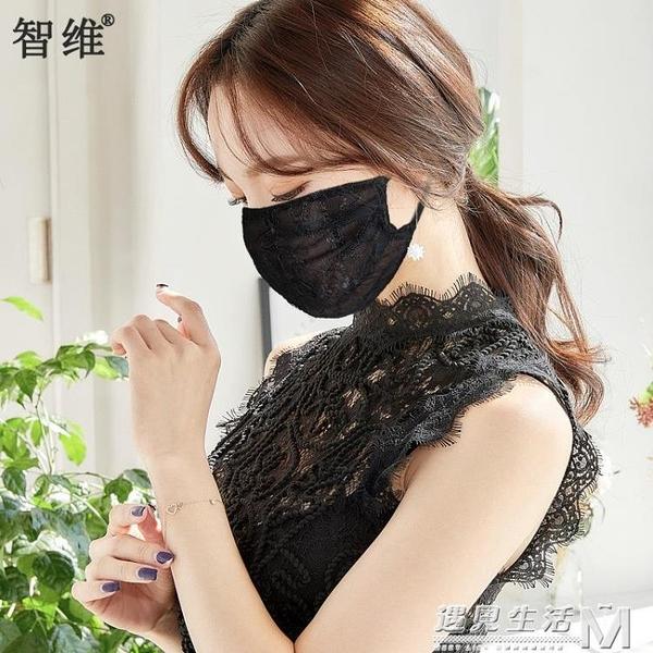 夏季女神薄款黑色蕾絲口罩桑蠶真絲面紗罩開車防曬透氣易呼吸 遇見生活