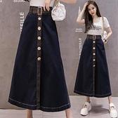 2021新款牛仔裙女夏季A字半身裙長裙到腳踝中長款高腰大擺傘裙 3C數位百貨