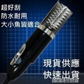 【24h現貨】 電動去魚鱗神器 商用 自用 電池款 插電款 殺魚機