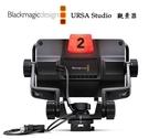 【EC數位】Blackmagic 黑魔法 URSA Studio Viewfinder 棚內攝影機觀景器 取景器