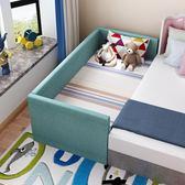 實木兒童床拼接大床男孩加寬床單人兒童床帶床邊床小床女孩【快速出貨】
