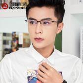 新款近視眼鏡男 鈦合金眼鏡架男 商務半框眼鏡框光學配鏡男士眼睛「Top3c」