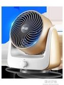 空氣循環扇水田6寸循環電風扇台式空氣對流宿舍迷你立體搖頭台式家用 220V NMS陽光好物