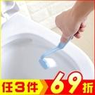 S型馬桶刷彎曲刷 廁所死角清潔刷 (2入...