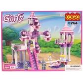 COGO 積高積木 3264 奇幻公主城堡積木 約361片/一盒入{促750} 童話公主系列 可與樂高混拼裝-CF136259