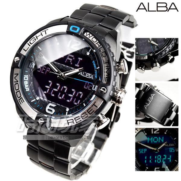 ALBA雅柏錶 W兩個世界雙顯腕錶 日期顯示男錶 防水手錶 IP黑電鍍x銀x藍 AZ4015X1 N021-X002SD