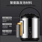 奶茶桶商用豆漿桶茶水桶牛奶咖啡桶大容量雙層不銹鋼奶茶店保溫桶 台北日光  iog