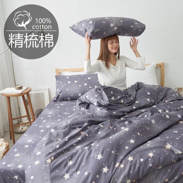 #B186#活性印染精梳純棉6x6.2尺雙人加大床包+枕套三件組-台灣製(不含被套)