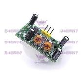 ◤大洋國際電子◢人體紅外線感測模組感應距離3 7 米Arduino 模組0688