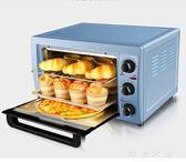 Joyoung/九陽 KX-26J69烤箱家用烘焙多功能全自動蛋糕電烤箱26升igo「摩登大道」