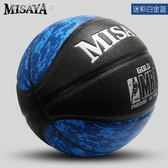 7號藍球 耐磨籃球室外牛皮質感學生翻毛軟皮水泥地成人〖夢露時尚女裝〗