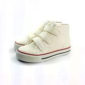 專櫃普萊米 全皮革高筒 簡單休閒 魔鬼氈 百搭 MIT帆布鞋《7+1童鞋》E227 白色