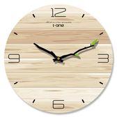 掛鐘現代簡約木紋創意時鐘靜音鐘表